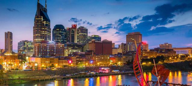 Skyline view of Nashville graphic