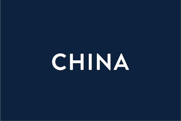 China Affiliate
